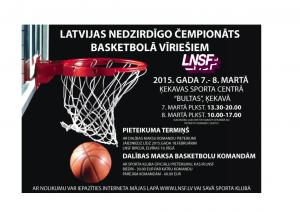 afisa_basketbols_2015