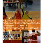 afisa_basketbols_2016