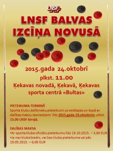 novusa afisa 2015